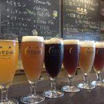 「青空エール」(宮崎市)のビールの種類や評判は?場所と営業時間は?【人生の楽園】
