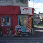 コッペパン専門店の大瀬戸五日市店は全品108円!ベビーカーや子連れでも大丈夫?