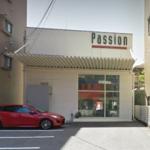 託児所がある広島市安佐南区の美容院パッションフォーへアー西原店を利用してみた
