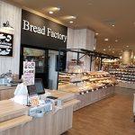 ジ・アウトレット広島のブレッドファクトリーで私がリピ買いするおススメパン