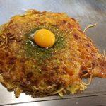 お好み焼き鉄板串焼き/やまだ(大手町)で食べたランチメニューの感想