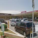 佐伯区のスーパーアルゾが地域で一番安くて子連れにおススメの訳