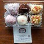 ちいさなおはぎ屋2019年2月の新作りんごと甘酒味の食レポ!