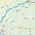 みよし運動公園に車で広島からアクセスする時にかかる時間/高速道路か一般道か