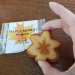 宮島SAで購入メープルもみじフィナンシェは広島で人気のお土産/カロリーや味のレビュー