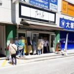 高級生食パン専門店/乃が美(広島)のサービスや当日と翌日の味