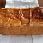 高級食パン専門店/季のわ(佐伯区)の口どけ芳醇を食べた素直な口コミ
