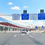 新千歳空港から帯広市に子連れでのアクセス方法/4月に行くときの服装や注意点